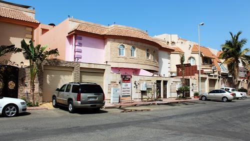 حي النعيم